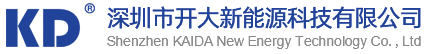 Shenzhen Kaida New Energy Technology co., LTD