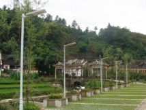 The Village Solar Street Lighting Project